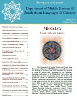 MESALC Newsletter
