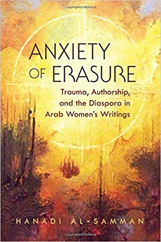 Anxiety of Erasure